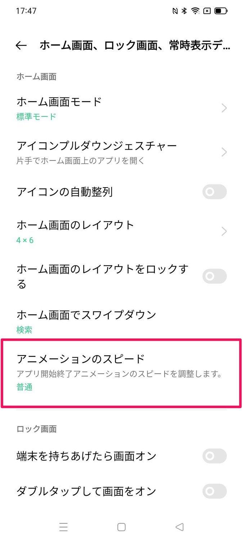 f:id:Azusa_Hirano:20210831175234j:plain