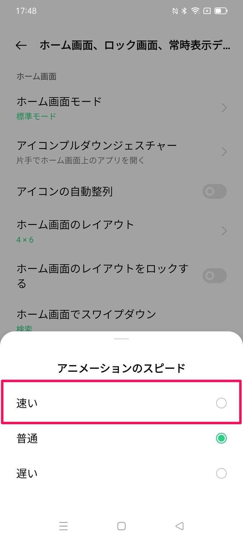 f:id:Azusa_Hirano:20210831175241j:plain
