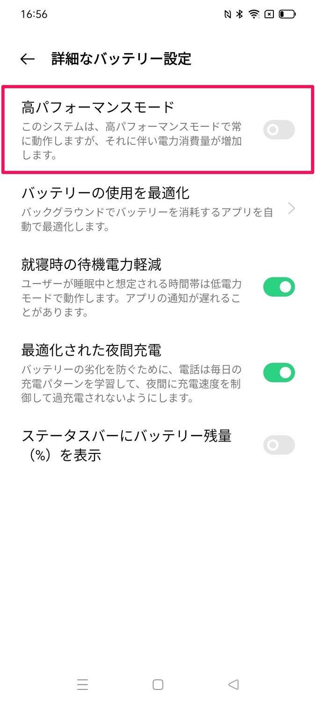 f:id:Azusa_Hirano:20210831181801j:plain