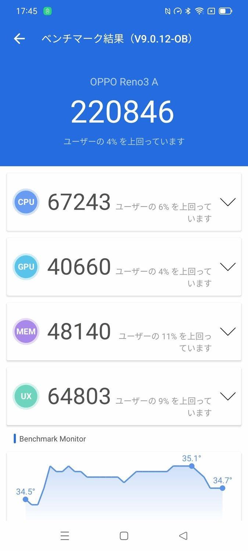 f:id:Azusa_Hirano:20210831193332j:plain