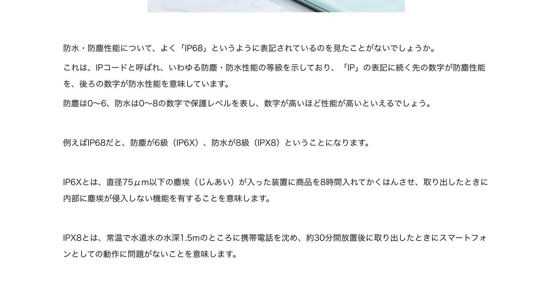 f:id:Azusa_Hirano:20210831233301j:plain