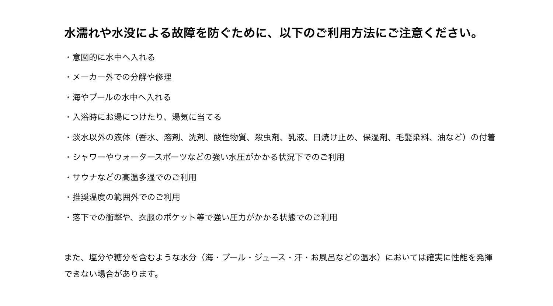 f:id:Azusa_Hirano:20210831233443j:plain