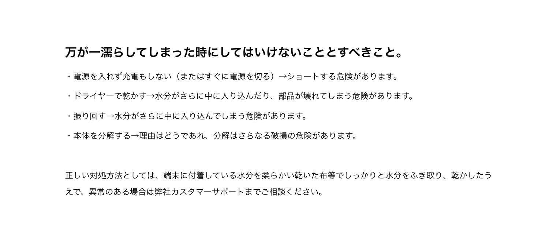 f:id:Azusa_Hirano:20210831234433j:plain