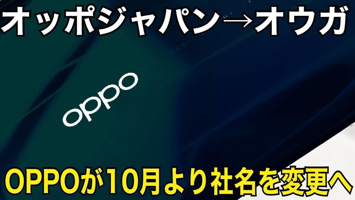 f:id:Azusa_Hirano:20210901001552j:plain