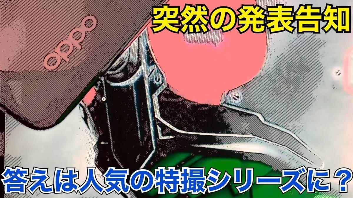 f:id:Azusa_Hirano:20210901001626j:plain