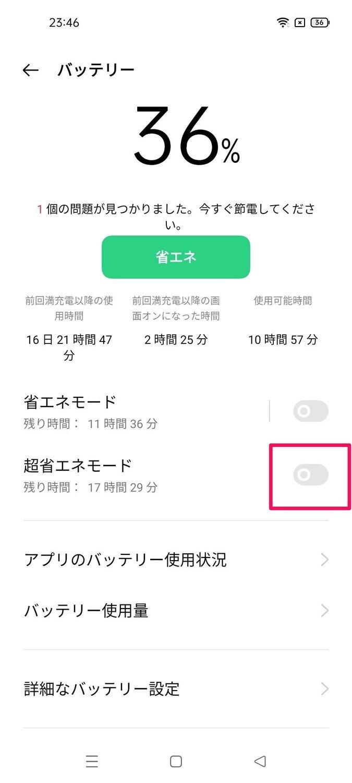 f:id:Azusa_Hirano:20210901235821j:plain