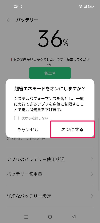 f:id:Azusa_Hirano:20210901235827j:plain