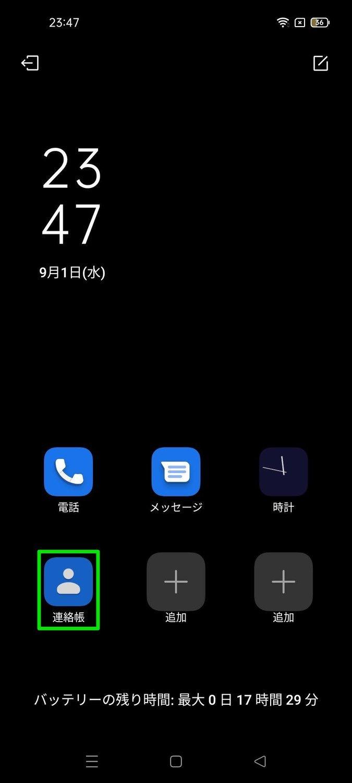 f:id:Azusa_Hirano:20210901235843j:plain