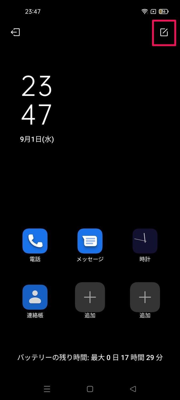 f:id:Azusa_Hirano:20210901235848j:plain