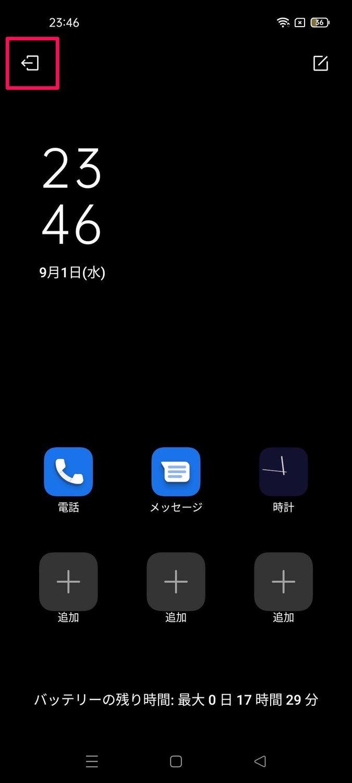 f:id:Azusa_Hirano:20210901235911j:plain