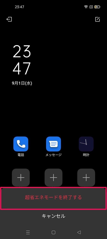 f:id:Azusa_Hirano:20210901235917j:plain