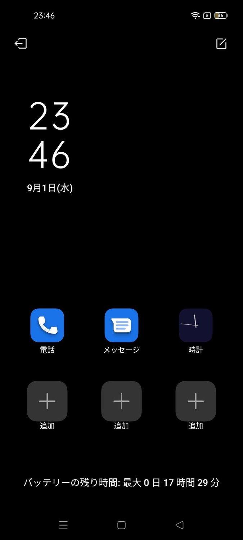 f:id:Azusa_Hirano:20210901235928j:plain