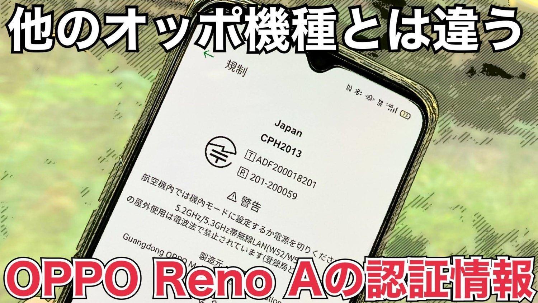 f:id:Azusa_Hirano:20210902010145j:plain