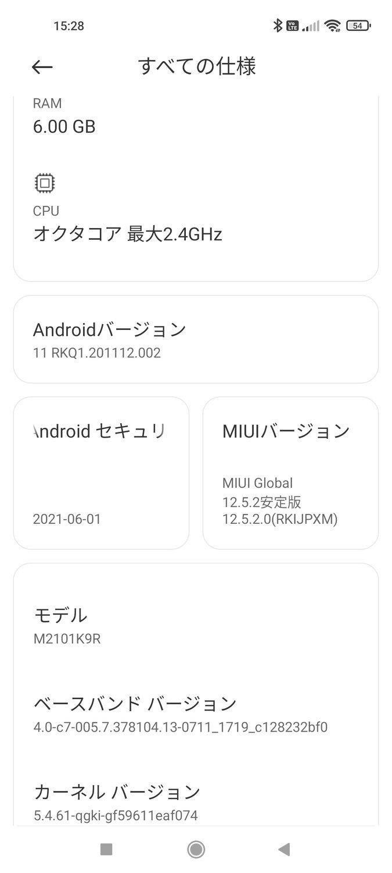 f:id:Azusa_Hirano:20210902164509j:plain