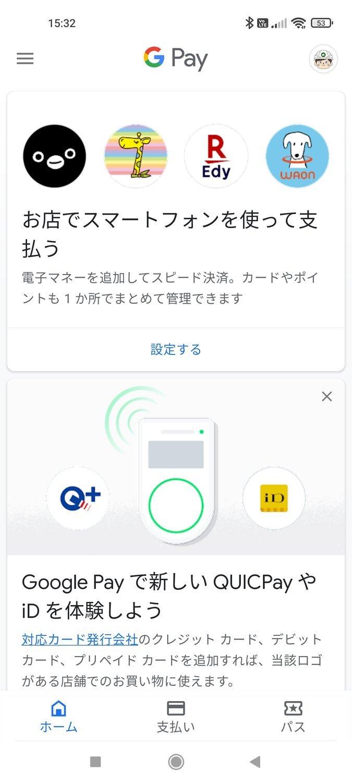 f:id:Azusa_Hirano:20210902164522j:plain