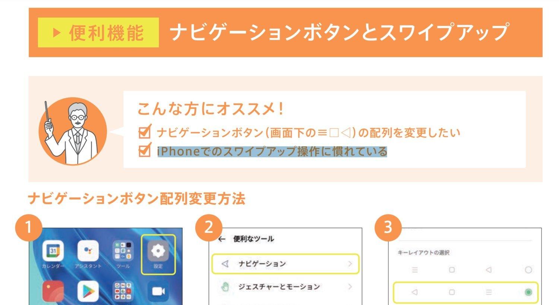 f:id:Azusa_Hirano:20210903004323j:plain