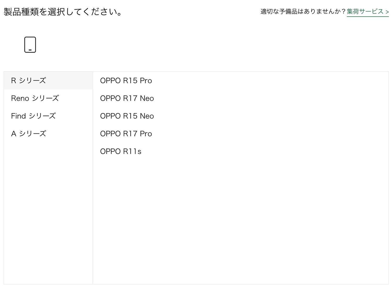 f:id:Azusa_Hirano:20210903220011j:plain