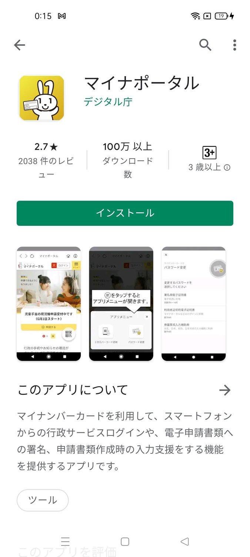 f:id:Azusa_Hirano:20210904001834j:plain