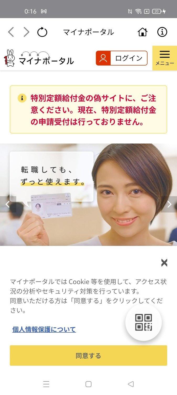 f:id:Azusa_Hirano:20210904001842j:plain