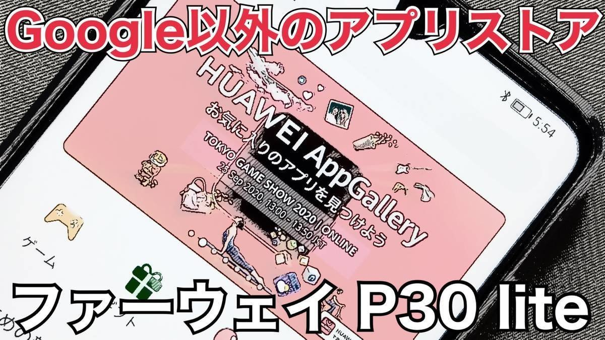 f:id:Azusa_Hirano:20210904010734j:plain