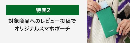 f:id:Azusa_Hirano:20210904215010j:plain