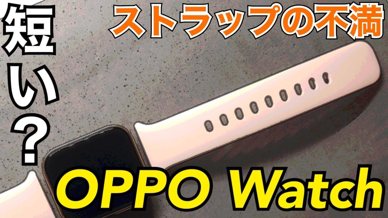 f:id:Azusa_Hirano:20210905005619j:plain
