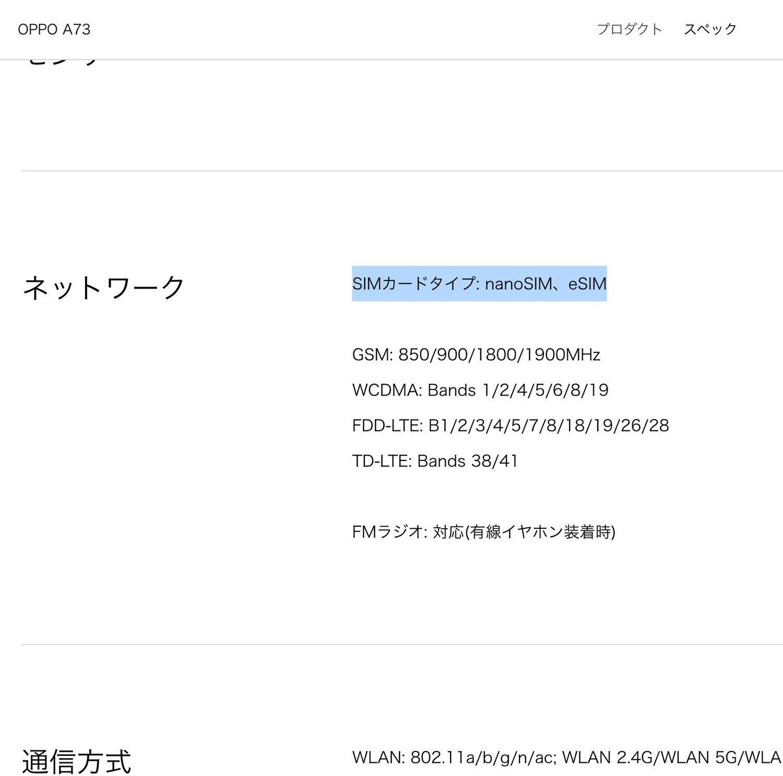f:id:Azusa_Hirano:20210906001503j:plain