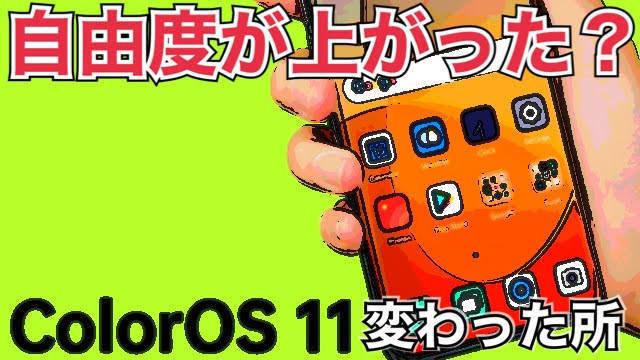 f:id:Azusa_Hirano:20210906010758j:plain