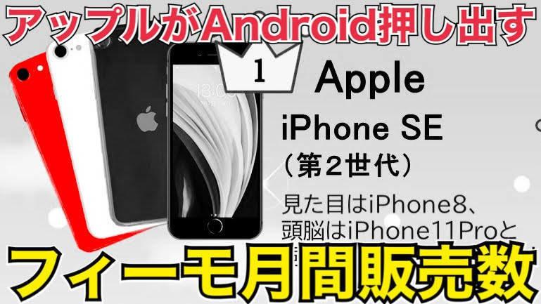 f:id:Azusa_Hirano:20210906010908j:plain