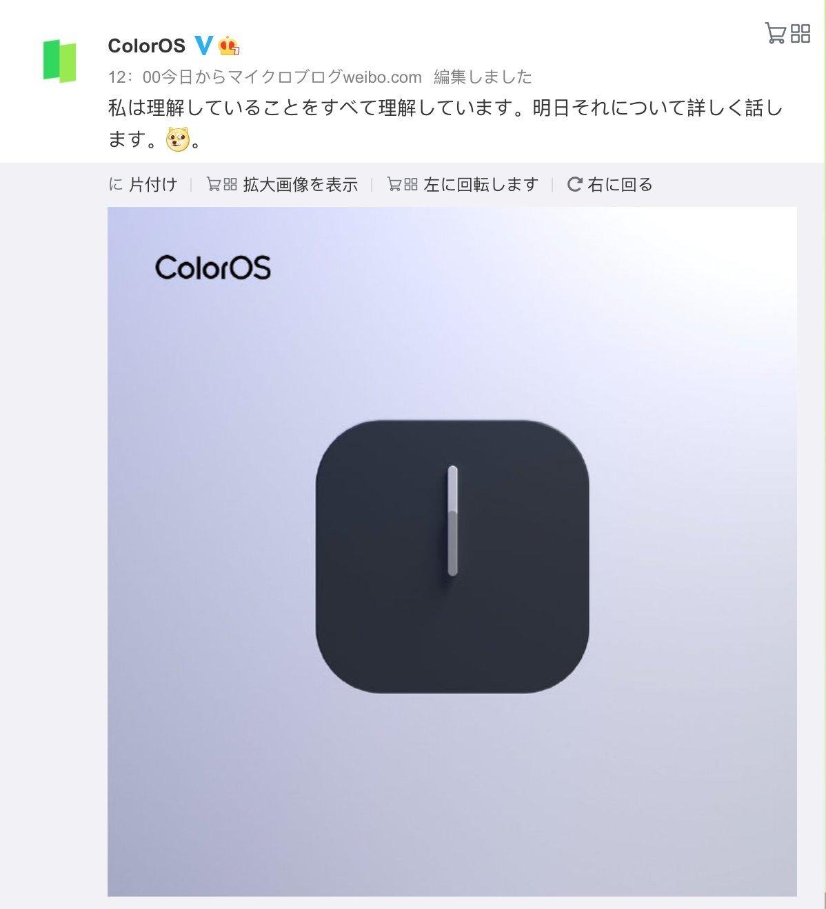 f:id:Azusa_Hirano:20210906215048j:plain