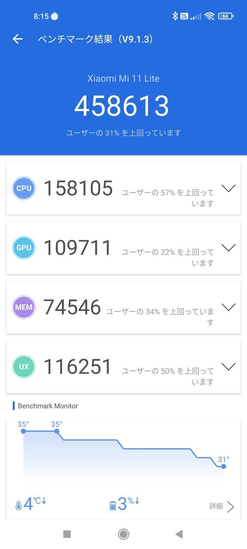 f:id:Azusa_Hirano:20210907083843j:plain