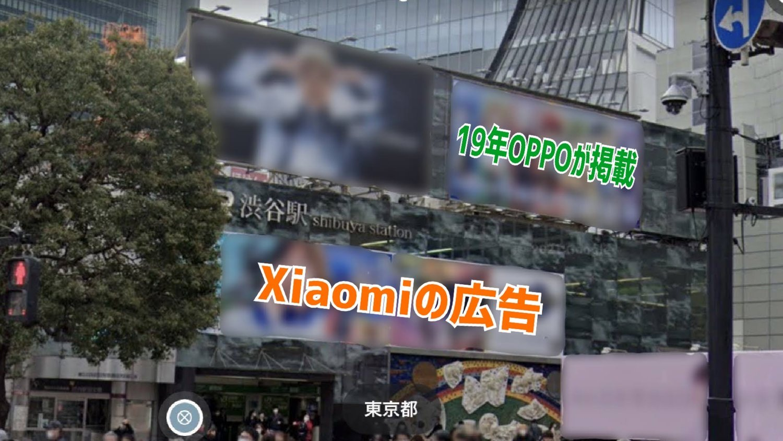 f:id:Azusa_Hirano:20210907200551j:plain