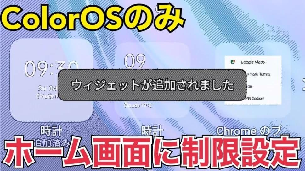 f:id:Azusa_Hirano:20210909061738j:plain
