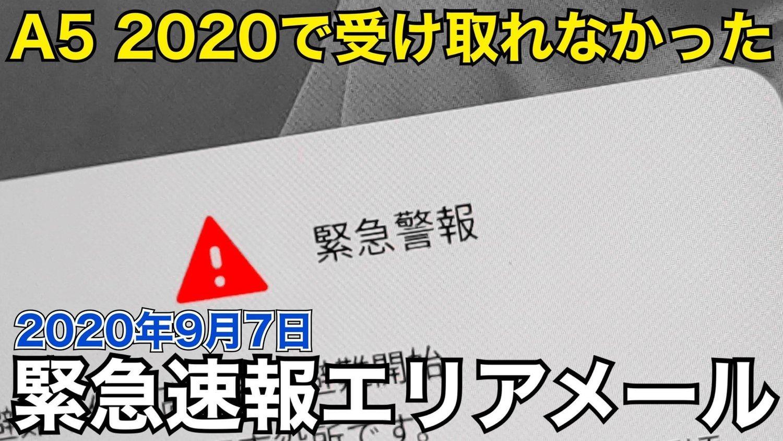f:id:Azusa_Hirano:20210909062226j:plain