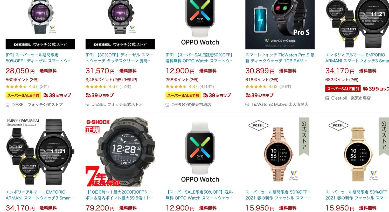 f:id:Azusa_Hirano:20210910061955j:plain