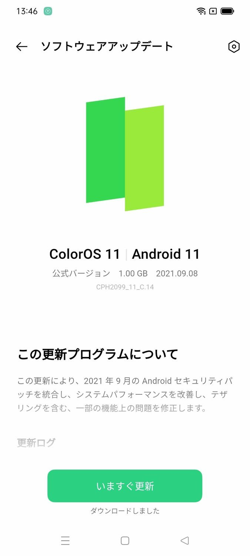 f:id:Azusa_Hirano:20210910141457j:plain