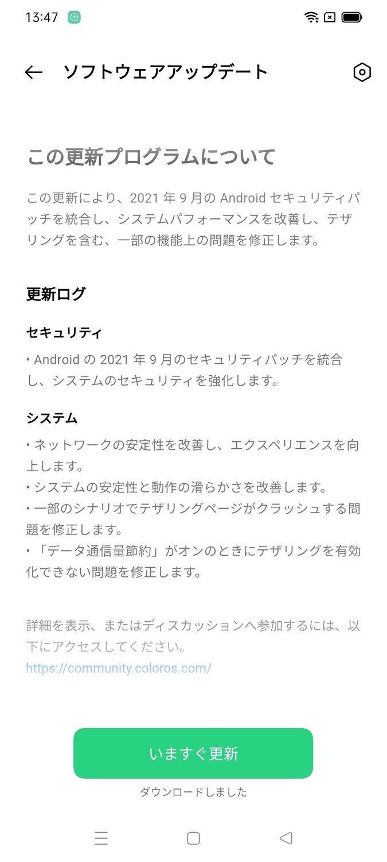 f:id:Azusa_Hirano:20210910141501j:plain