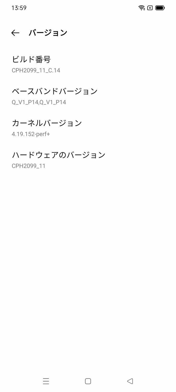 f:id:Azusa_Hirano:20210910141509j:plain
