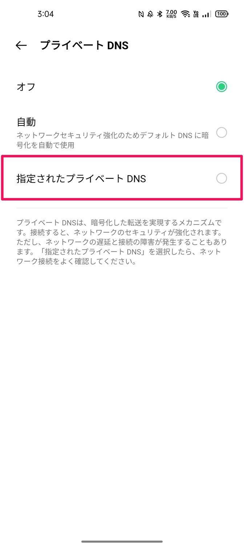 f:id:Azusa_Hirano:20210912031007j:plain