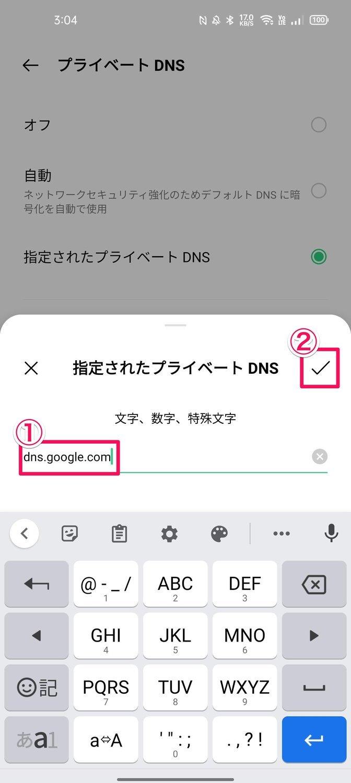 f:id:Azusa_Hirano:20210912031011j:plain