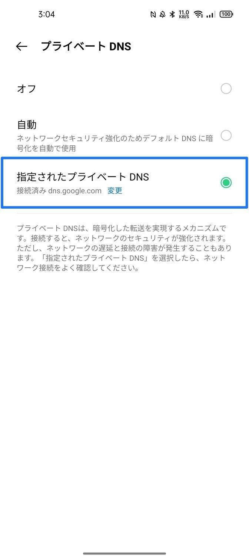 f:id:Azusa_Hirano:20210912031015j:plain