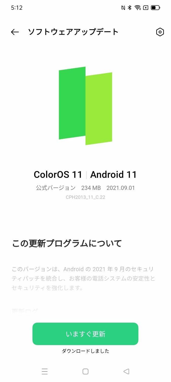 f:id:Azusa_Hirano:20210913070826j:plain