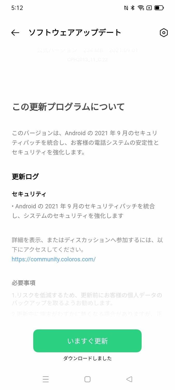 f:id:Azusa_Hirano:20210913070831j:plain
