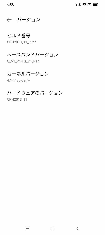 f:id:Azusa_Hirano:20210913070845j:plain
