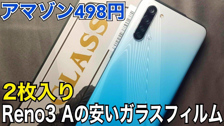 f:id:Azusa_Hirano:20210913162754j:plain