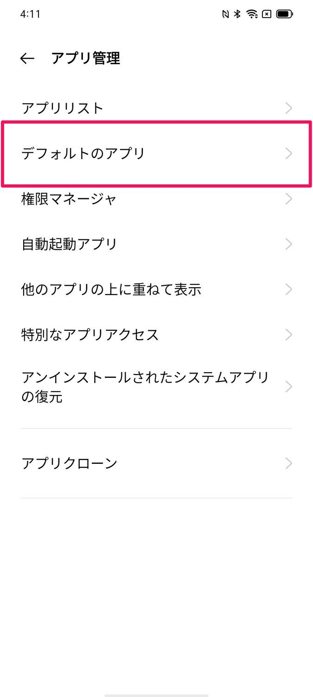 f:id:Azusa_Hirano:20210915042209j:plain