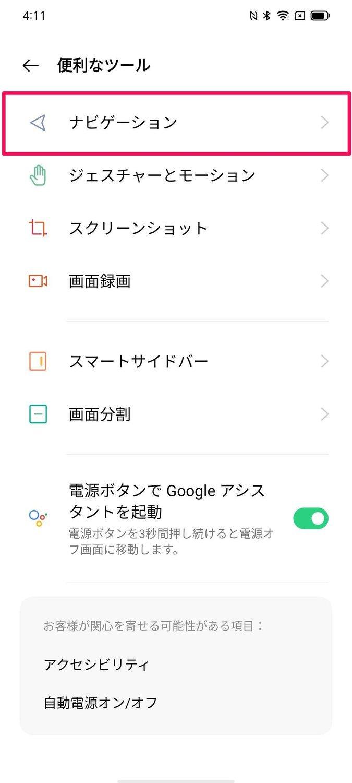 f:id:Azusa_Hirano:20210915042225j:plain