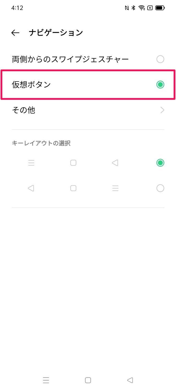 f:id:Azusa_Hirano:20210915042229j:plain