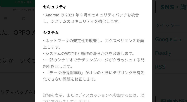 f:id:Azusa_Hirano:20210916041126j:plain