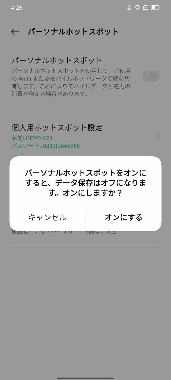 f:id:Azusa_Hirano:20210916042743j:plain